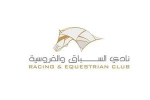Quatar Racing & Equestrian Club